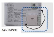 小電力型ワイヤレスコール接点入力送信器(AYL-FCP011)