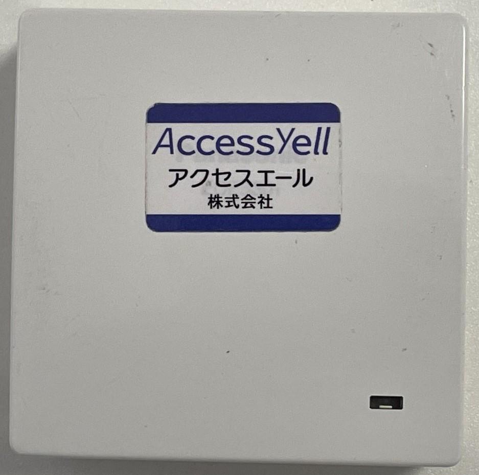 スイッチ端子付き小電力型 ワイヤレスコール接点入力送信機器